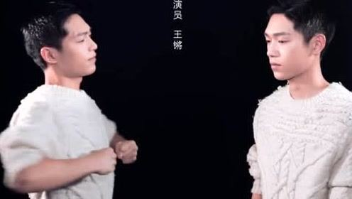 周冬雨王俊凯等32位青年演员独家创意视频 青年演员计划启动!