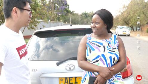 津巴布韦的热情大姐,为我们解答当地问题