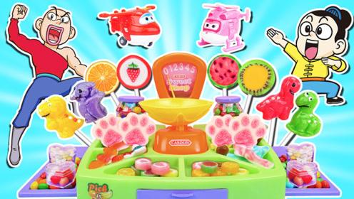 乌龙院糖果店开业!和超级飞侠一起来填满食玩储存机