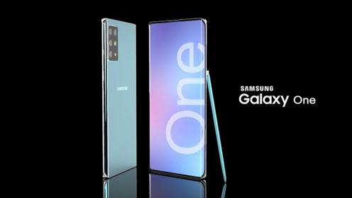 """三星Galaxy One 预告片曝光:对旗舰手机的""""重新诠释""""!"""