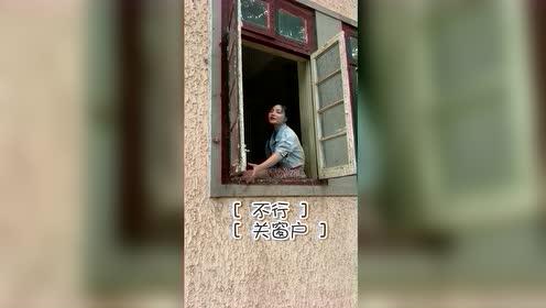 好人叔叔教你怎么在窗台上给小姐姐拍照