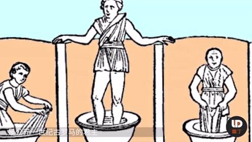 最奇葩的税收,上个厕所还要交税?还是外国人会玩!
