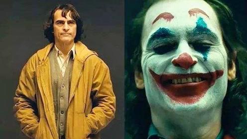 《小丑》抹黑了蝙蝠侠的父亲!3处细节暗示你,小丑是蝙蝠侠亲哥