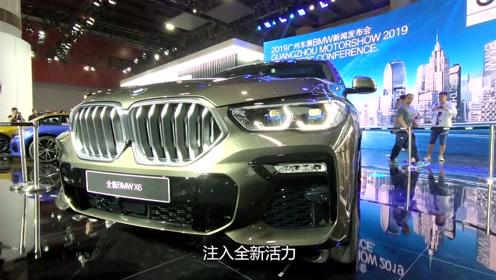 广州车展/宝马集团携旗下30余款车型亮相 全新X6上市