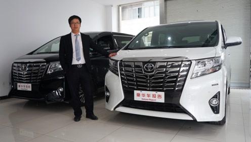 都是丰田最牛MPV,为何威尔法的销量,却一直被埃尔法完爆?