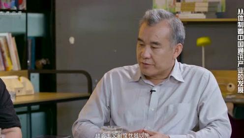 5G洪流即将袭来,体制应该如何顺应中国通讯业的快速发展?