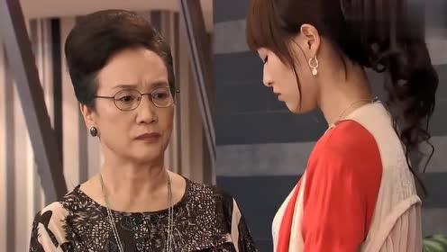 夏家三千金:富家女闹脾气,霸道总裁一把抱住,奶奶在旁边神助攻