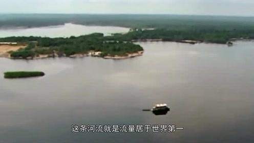 """最""""霸气""""的河流:没有一座桥能横跨它,知道在哪吗"""