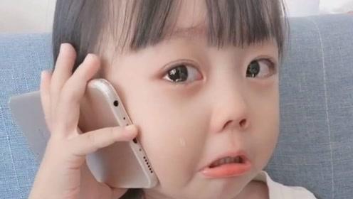 萌趣!小女孩给奶奶打电话诉苦:你儿子不让我看电视!
