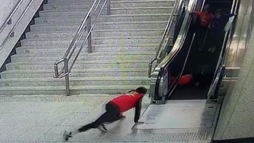 点赞!为救摔倒乘客  地铁志愿者冲下台阶连滚带爬关停电扶梯