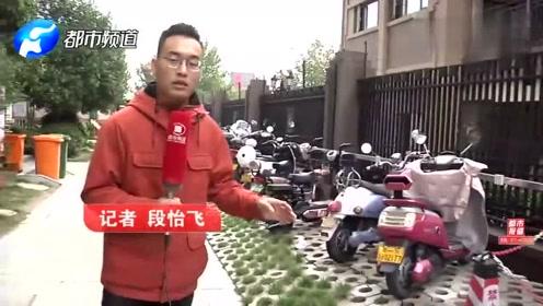 """""""无线""""充电桩?郑州一小区装了""""高科技"""",业主却都不买账?"""