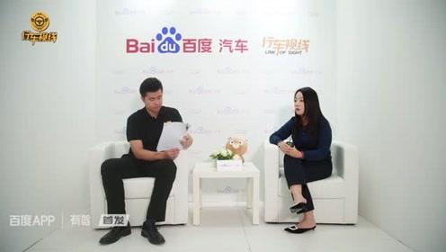 北京汽车集团越野车有限公司品牌公关部部长 刘苗苗