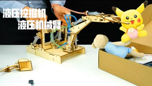 挖掘机技术哪家强?用木板做个液压挖掘机来比比看