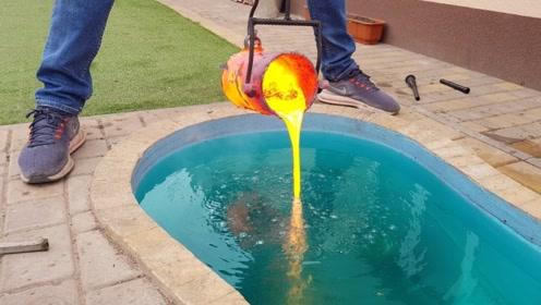 国外小伙脑洞大开,将熔岩倒入泳池,抽干水后发现自己赚大了