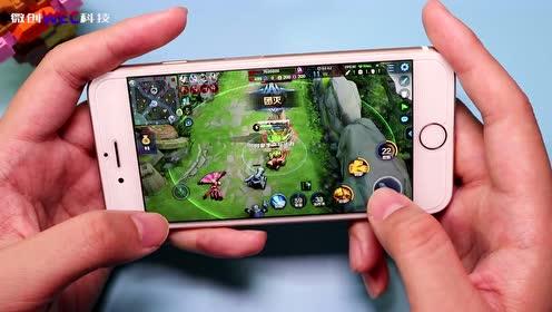 四年前的iPhone6s,拿来玩王者荣耀,玩起来会卡吗?