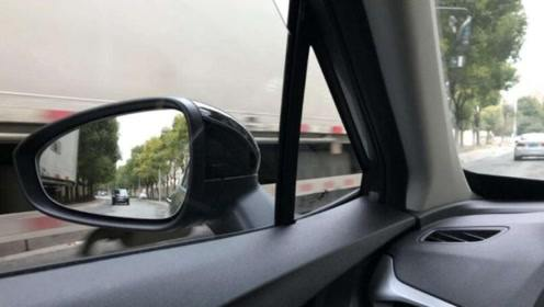 汽车上的三角窗,到底有什么用?看完你就全懂了!