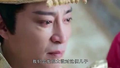 香蜜:天帝心中的最佳继承者,不是润玉不是旭凤,而是他!