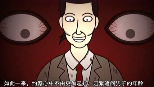 神秘男子跟酒店前台打赌,赌输就要砍下手指,但遭殃的却是别人!