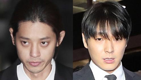 韩国性侵拍照案宣判 郑俊英崔钟勋判有期徒刑6年和5年