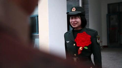 退役仪式现场,女兵哭了!