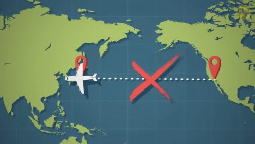 为什么从中国飞美国的飞机,不直接穿越太平洋?答案原来是这样