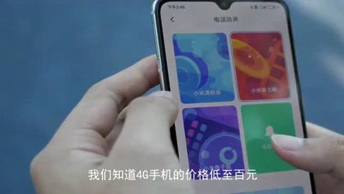 5G网络什么时间普及,现在买4G手机划算吗?
