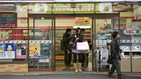 日本便利店有多变态?镜头带你揭秘,网友:难怪宅男这么多