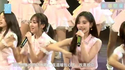 女子组合SNH48唱跳《因为喜欢你》都是靓妹,尽显活泼