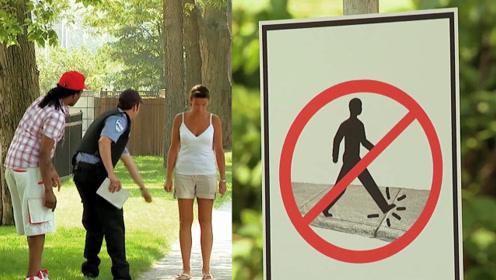 国外出现奇葩路标:不能踩路缝,踩上面交警立马出现:交罚款!