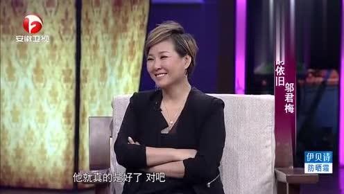 """非常静距离:邬君梅的婚姻还是什么样子?""""都像小孩子"""""""