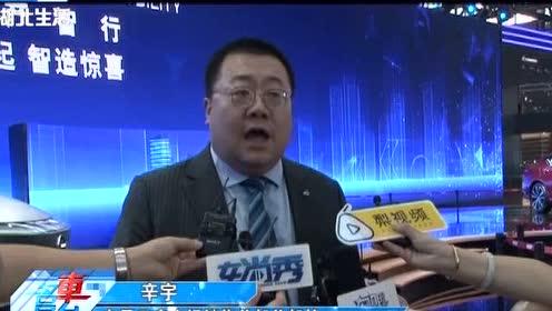 """2019广州国际车展七宗""""最""""——最科技的日产智行"""