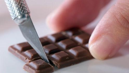 史上最小的巧克力,仅有4g,却无人能吃完!