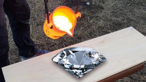 当熔岩碰撞上钻石,究竟哪一个更加厉害?答案让你不敢相信!