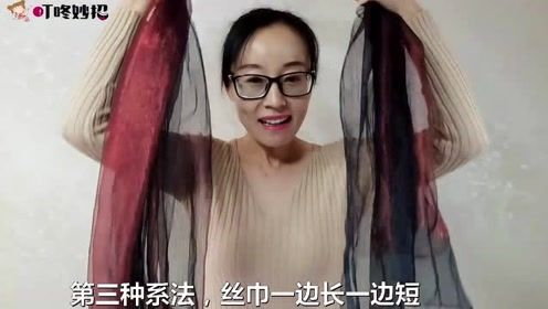 5款人见人爱的长丝巾系法,提升穿搭魅力,时尚减龄,每天不重样