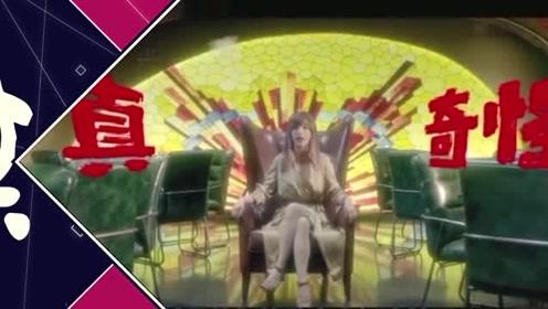 神曲洗脑众星唱 赵薇葛优《两只老虎》电影串烧版MV