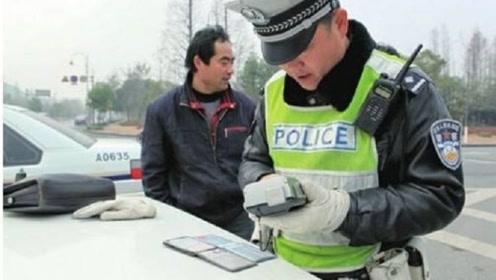 如何用手机处理车辆违章?