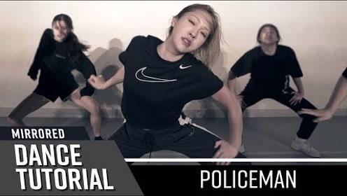 Jane Kim编舞作品分解动作教学《Policeman》