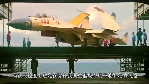 国产战斗机已达到世界一流水平,为什么却从来不对外出口?