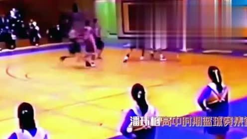 校队队长兼MVP,潘玮柏分分钟被打脸,谢霆锋又叫谢停凤