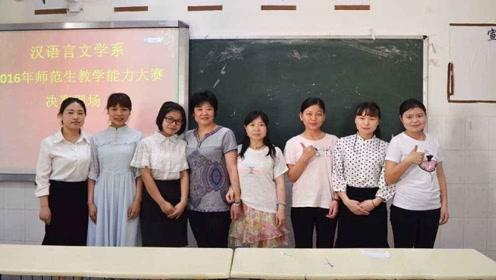 汉语言文学专业是一个怎么样的专业,让师姐告诉你