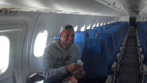 如果飞机上只有一个乘客,飞机还会正常起飞吗?答案让人意想不到