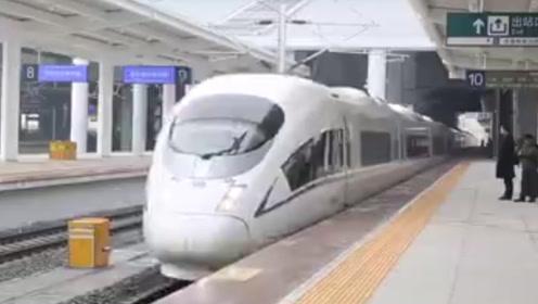 只要1个半小时!郑州至襄阳高铁开通运营