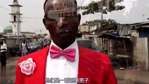 """非洲的""""假土豪"""",明明很穷,却每天坚持穿名贵衣服去贫民窟炫耀!"""