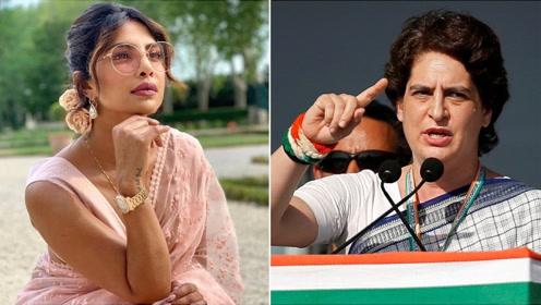 """印度政治集会变""""追星现场"""":错把领导人喊成了宝莱坞女星的名字"""