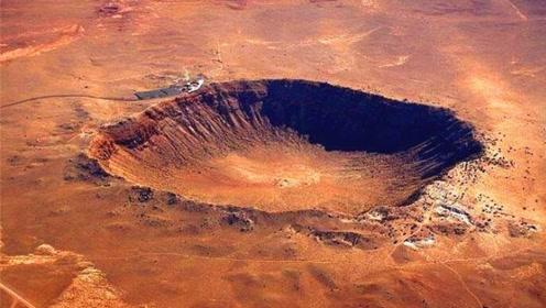 见过能住人的陨石坑吗?坑中竟生活着55万人,甚至连黄金都有