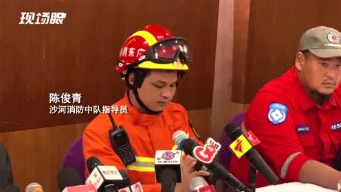 广州地陷第二次新闻发布会,消防:赶到现场时人已经看不到了