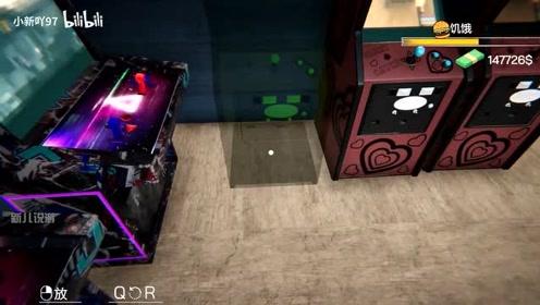 网咖模拟器:新设街机区,全是高端游戏街机