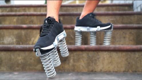 农村小伙在鞋上安装6根弹簧,纵身一跳后,意想不到的一幕发生了!