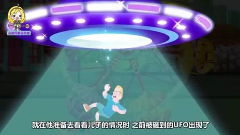 男孩玩摩天轮被恶整,爸爸护子心切,谁知道半路惹上了UFO!