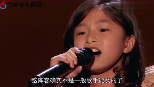 9岁女孩国外砸场子!刚唱完歌评委激动不已,直接爆灯送入总决赛